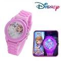 [Disney] 디즈니 소피아 손목시계 (SOF1452)