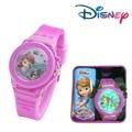 [Disney] 디즈니 소피아 손목시계 (SOF1455)