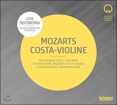Esther Hoppe 모차르트: 안단테와 푸가, 바이올린 소나타 32번 / 슈베르트: 바이올린 소나타 D.384, D.385