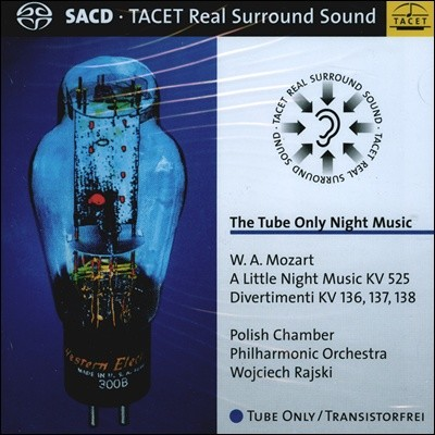 Wojciech Rajski 진공관 - 밤의 음악 (The Tube Only Night Music) [SACD Hybrid]