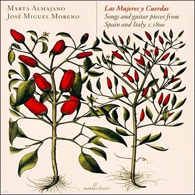 Jose Miguel Moreno / Marta Almanjano 여인과 현 - 스페인과 이탈리아의 노래 및 기타 음악 (Las Mujeres Y Cuerdas)