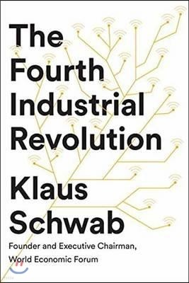 Fourth Industrial Revolution (영국판)