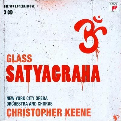 글라스 : 사티아그라하 - 뉴욕 시티 오페라 오케스트라 & 합창단, 크리스토퍼 킨