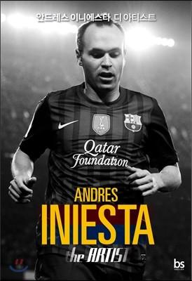 안드레스 이니에스타 : 디 아티스트