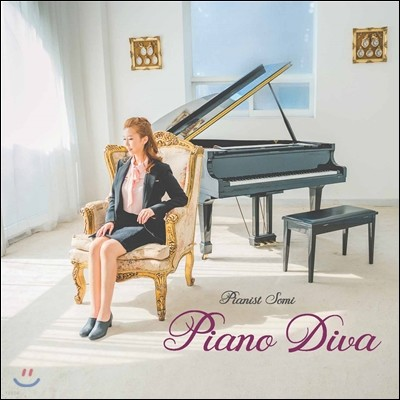 소미 - Piano Diva
