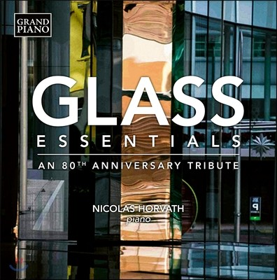 Nicolas Horvath 필립 글래스 에센셜 작품집 [탄생 80주년 기념 헌정 음반] (Philip Glass: Essential) [LP]