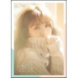 강시라 - 미니앨범 1집 : Sira