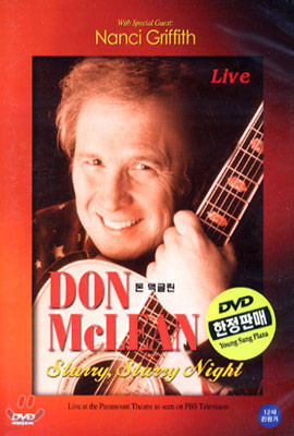 Don Mclean - Stary, Stary Night