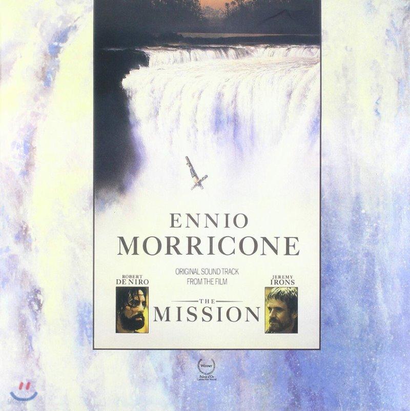 미션 영화음악 (The Mission OST - Music by Ennio Morricone 엔니오 모리꼬네) [LP]