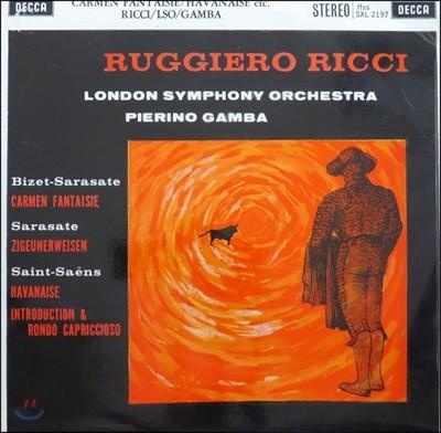 Ruggiero Ricci 루지에로 리치 바이올린 소품집 [LP]
