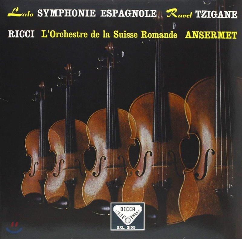 Ruggiero Ricci 랄로: 스페인 교향곡 / 라벨: 치간느 (Lalo: Symphonie espagnole) [LP]