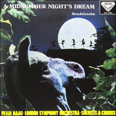 Peter Maag 멘델스존: 한여름밤의 꿈 (Mendelssohn: A Midsummer Night's Dream) [LP]