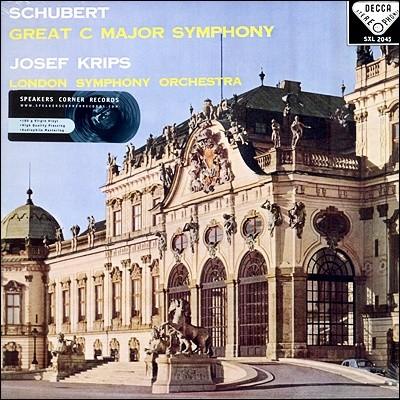 Josef Krips 슈베르트 : 교향곡 9번 (Schubert: Symphony `The Great`) [LP]