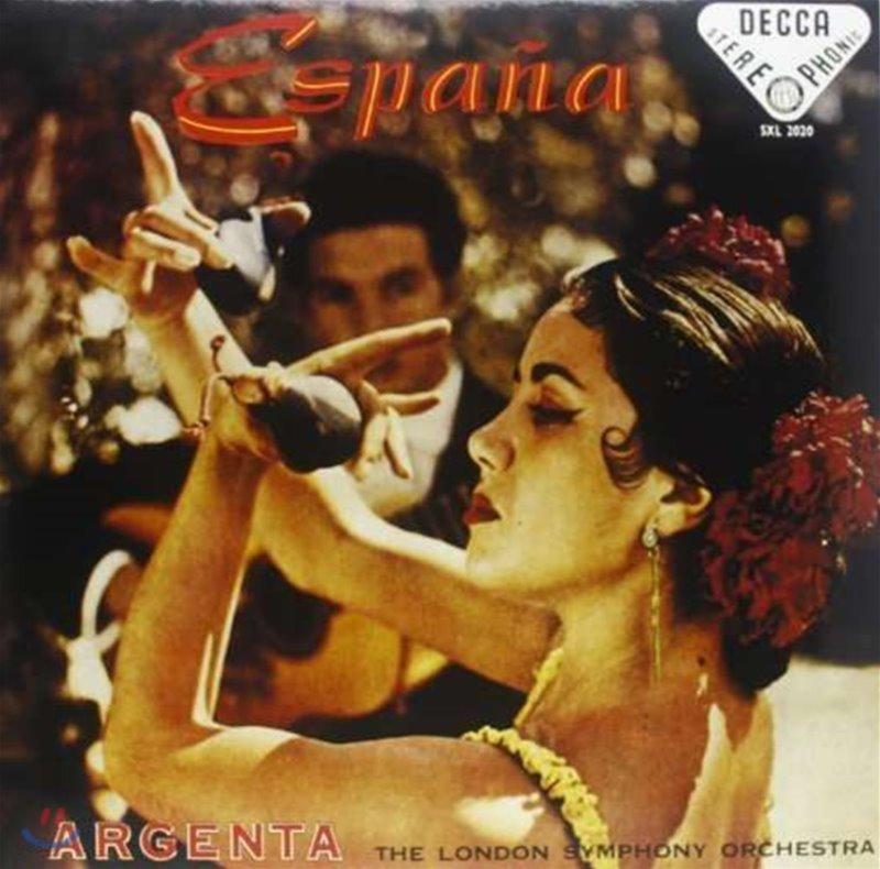 Ataulfo Argenta 에스파냐 (Espana) [LP]