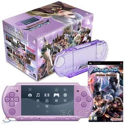 [PSP]소울칼리버 브로큰 데스티니 라일락 번들팩