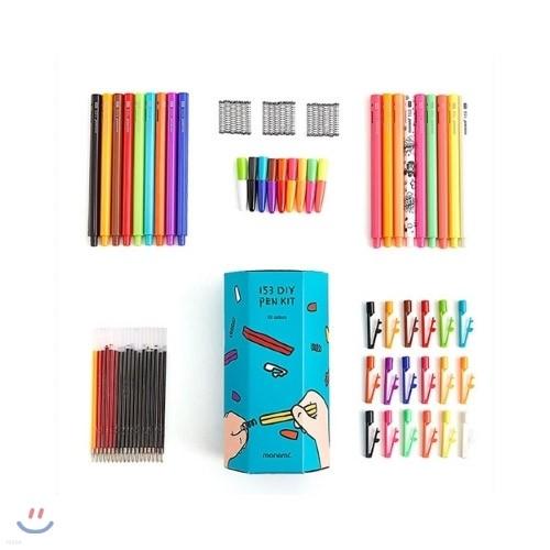 153 DIY 펜 키트(18본입)