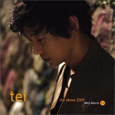테이 (Tei) 5.5집 - 미니앨범 : The Shine 2009
