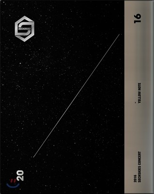 젝스키스 (Sechskies) - 2016 Sechskies Concert 'Yellow Note' LIVE Blu-ray Full Package