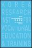 2016 특수교육대상학생을 위한 진로정보