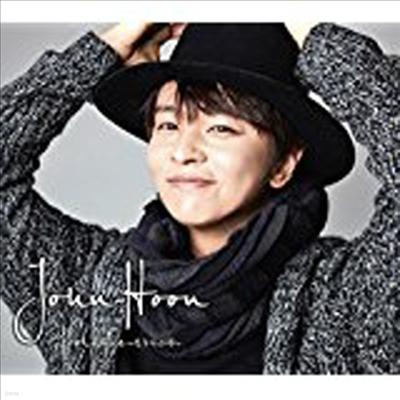 김정훈 (John-Hoon) - Prologue~戀を呼ぶ唄~ (CD+Booklet) (초회한정반 B)