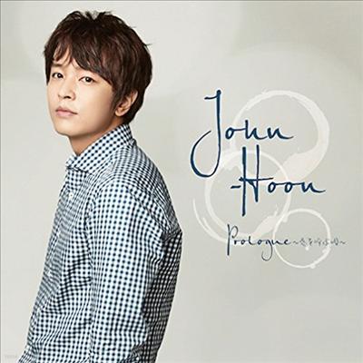 김정훈 (John-Hoon) - Prologue~戀を呼ぶ唄~ (CD+DVD) (초회한정반 A)