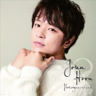 김정훈 (John-Hoon) - Prologue~戀を呼ぶ唄~