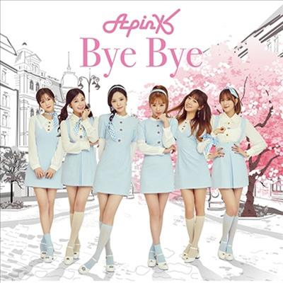 에이핑크 (Apink) - Bye Bye (초롱 Ver.) (초회생산한정반 C)