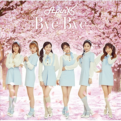 에이핑크 (Apink) - Bye Bye