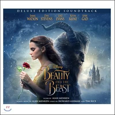 미녀와 야수 2017 디즈니 영화음악 (Beauty and the Beast OST by Alan Menken 앨런 멘켄) [디럭스 에디션]