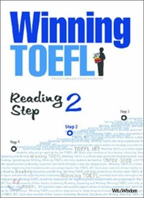 Winning TOEFL Reading Step 2
