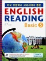 �̱� �ʵ��б� ������ ���� �ױ۸��� ���� ������ ENGLISH READING Basic 5