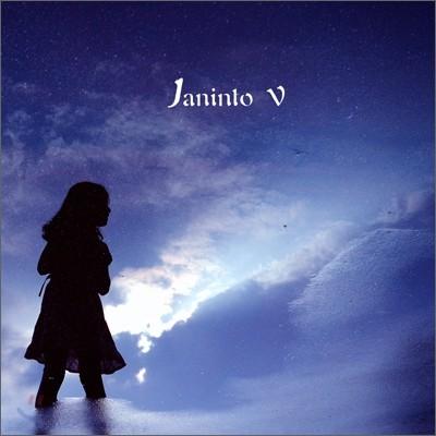 자닌토 (Janinto) 5집 - Janinto Ⅴ