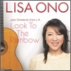 Lisa Ono - Look To The Rainbow ~Jazz Standards from L.A.~