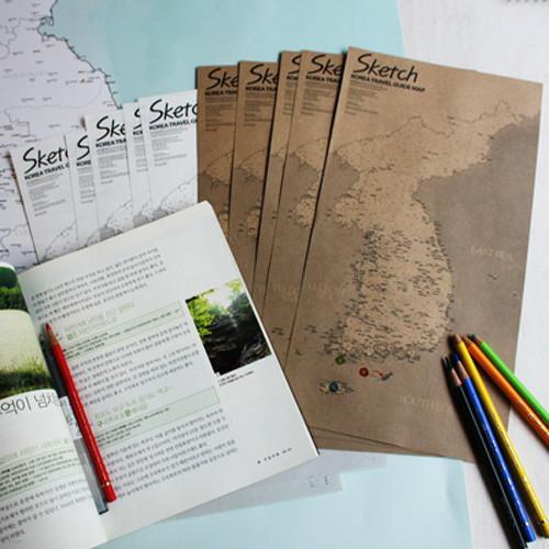 한국지도 10장 - KOREA MAP Sketch