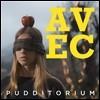 푸디토리움 (Pudditorium) - Avec (아베크/함께)