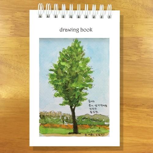 매일매일드로잉_매일매일드로잉_16 나무가 있는 풍경