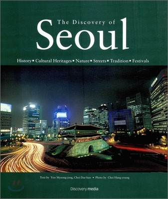 The Discovery of Seoul