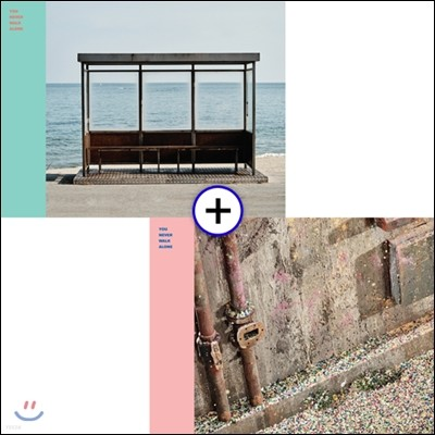 방탄소년단 (BTS) - You Never Walk Alone [Left + Right / 2종 SET]