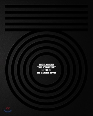 빅뱅 (Bigbang) - BIGBANG10 The Concert 0.TO.10 In Seoul DVD [재발매]