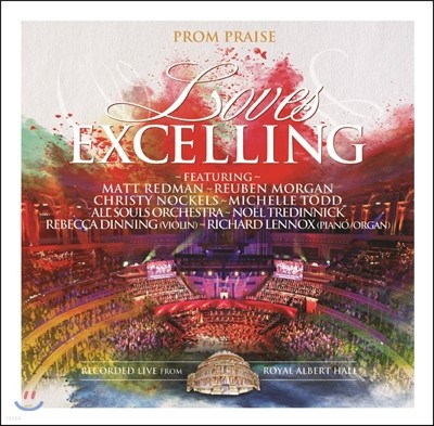 All Souls Orchestra - Loves Excelling Prom Praise