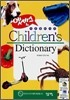 ������ Children's Dictionary