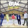 비원에이포 (B1A4) - You And I (CD+Photobook) (초회한정반 B)