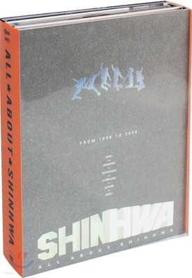 All About 신화 from 1998 to 2008