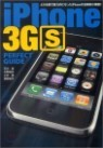 iPhone 3GS PERFECT GUIDE
