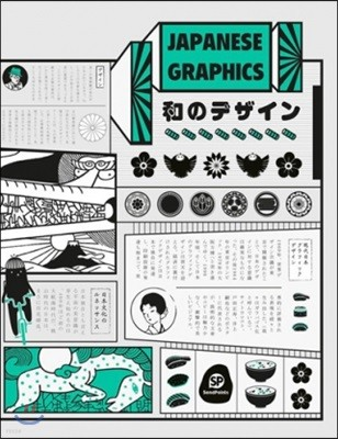 Japanese Graphics