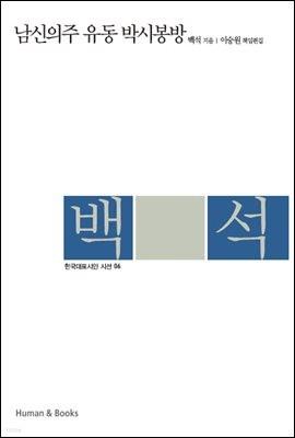 [대여] 남신의주 유동 박시봉방