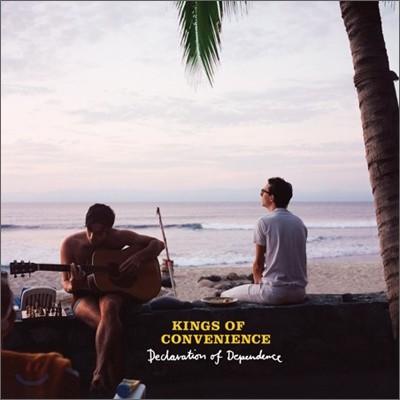 Kings Of Convenience - Declaration Of Dependence 킹스 오브 컨비니언스