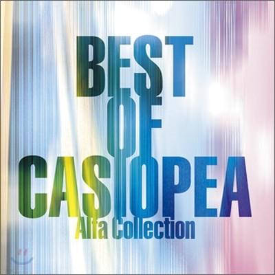 Casiopea - Best Of Casiopea: Alfa Collection