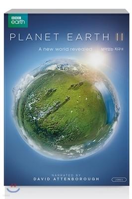 BBC 살아있는 지구 시즌 2 (2Disc)