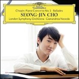 조성진 - 쇼팽: 피아노 협주곡 1번, 4개의 발라드 (Chopin: Piano Concerto No.1, Ballades) [2LP]